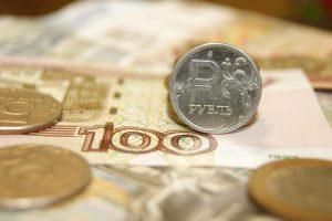 Rublos billetes y monedas